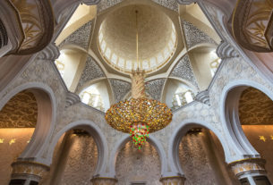 Mosque in the UAE