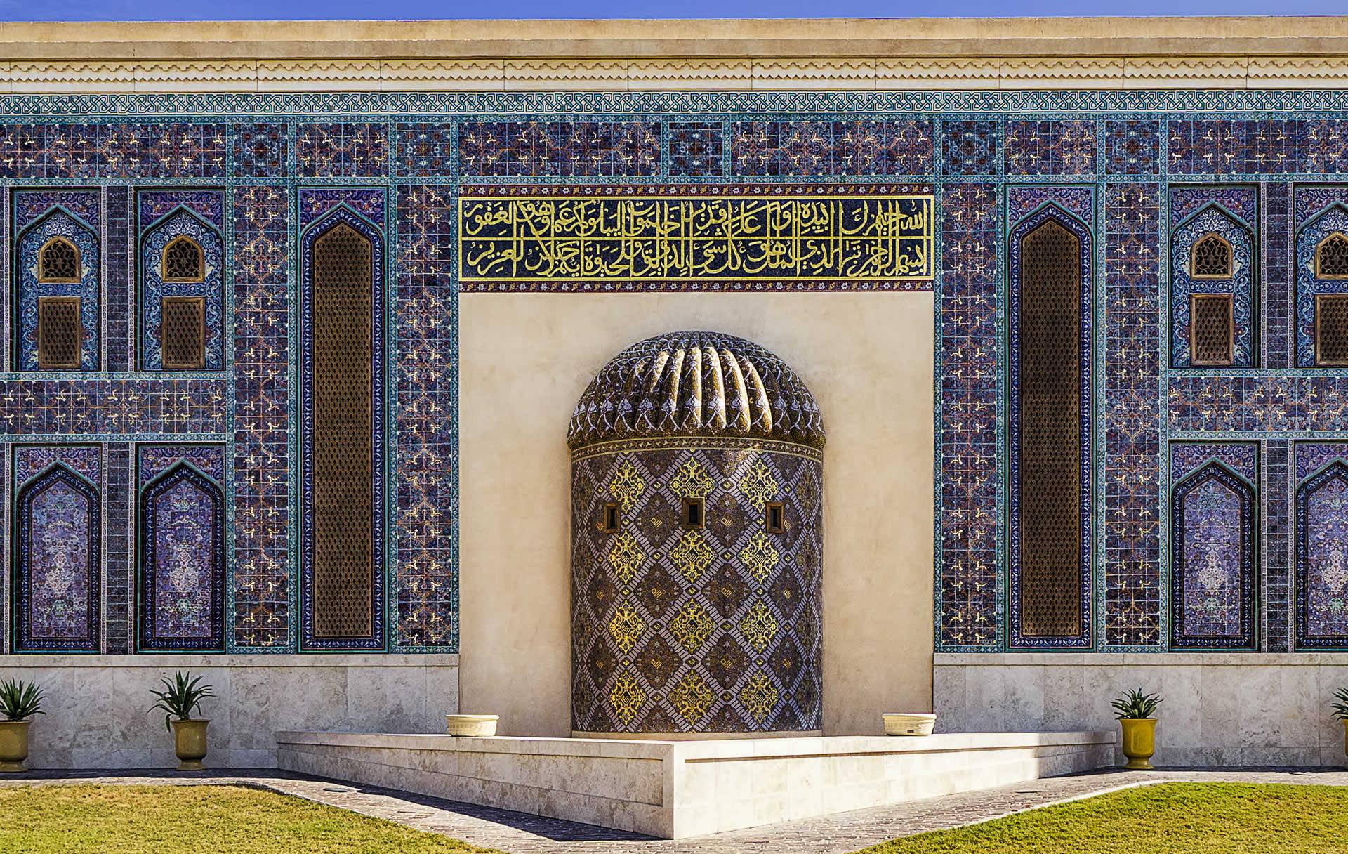 Mosque in Qatar