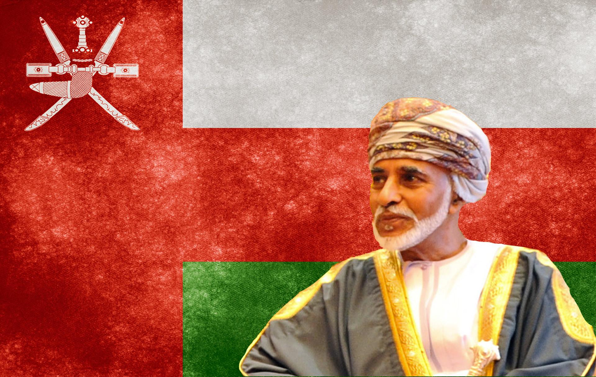 Sultan Qaboos of Oman